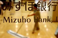 Japan's Mizuho pulled out of Qatar bond amid Gulf dispute