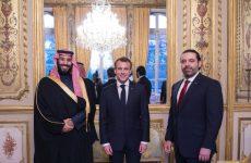 Saudi denies Macron's charge of holding Lebanon's Hariri captive