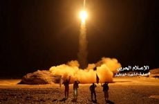 Saudi air defences intercept missile attack