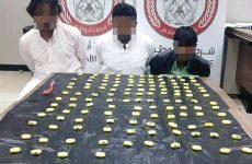 Abu Dhabi Police arrests 20 members of drug gang