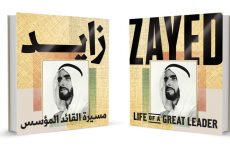 Dubai Chamber releases book to commemorate UAE founding father Sheikh Zayed