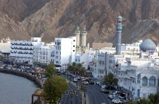 Fitch downgrades Oman's debt to junk status