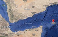 UAE denies it has strategic ambitions for Yemen's Socotra