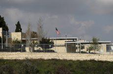 US Embassy road signs go up in Jerusalem