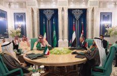 Kuwait, Saudi, UAE finance ministers to sign off on Jordan aid