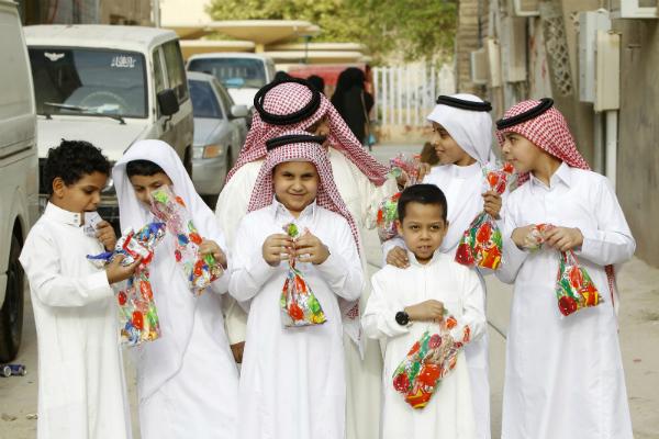 When is eid in saudi arabia