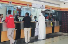 UAE Exchange now authorised to accept VAT payments