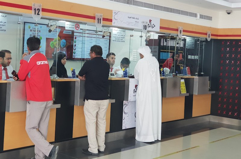 Uae Exchange Starts Issuing Refunds Report Gulf Business
