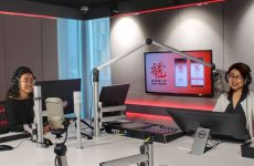 New Chinese radio station launched in Dubai