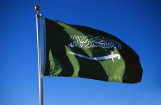 Lebanese national executed in Saudi for drug smuggling