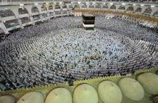 Hajj pilgrim jumps to death in Saudi's Grand Mosque