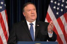 US dismisses Iran's announcement that it captured 17 CIA spies