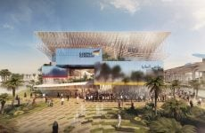 In pictures: German pavilion revealed at Dubai Expo 2020