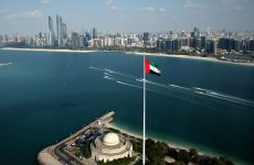 UAE says joint probe into tanker attack ensures impartiality