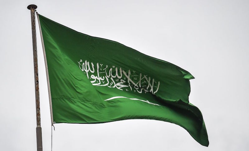 Image result for saudi-foreign-ministry