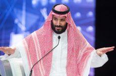 Saudi foreign minister says kingdom united around its leadership