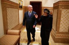 Israeli PM Netanyahu makes rare visit to Oman