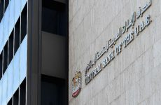UAE Central Bank says ready to provide liquidity to Sharjah's Invest Bank