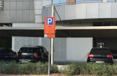 Free public parking in Dubai for National Day holidays
