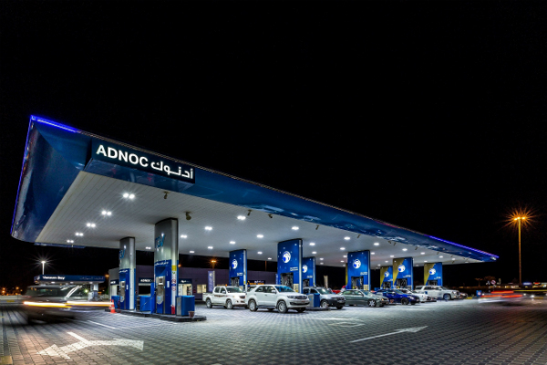 Abu dhabi national oil company for distribution pjsc ipo