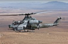 Bahrain signs $912m deal with US Bell Helicopter