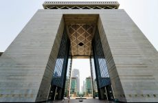 Dubai's DIFC offers three-month rent waiver to retailers