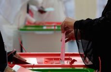 Bahrain holds parliamentary elections