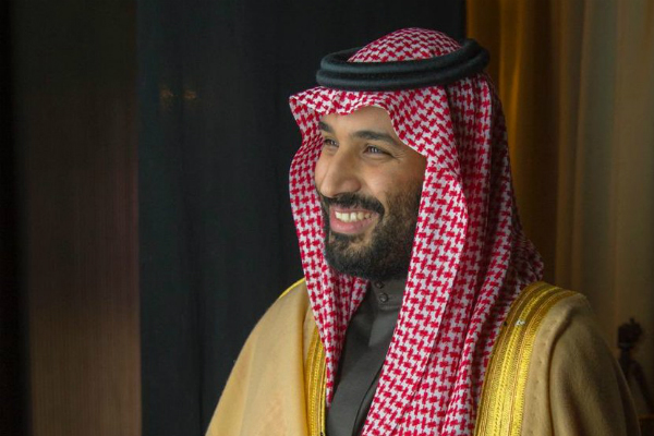Saudi Crown Prince arrives in Mauritania
