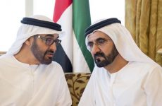 UAE set to launch 100 new initiatives as part of national strategy