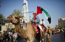 UAE announces extended holiday for National Day
