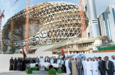 Opening of Dubai's Museum of the Future pushed back to 2020