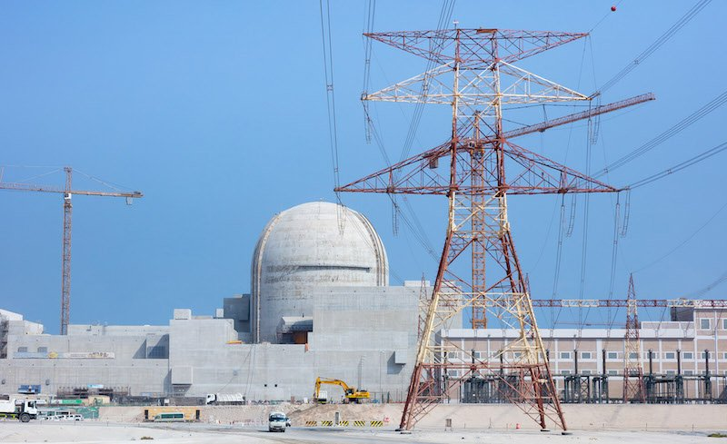 UAE nuclear power plant over 90% complete - Gulf Business