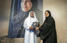 Dr Raja Easa Al Gurg becomes first Emirati businesswoman to write an autobiography