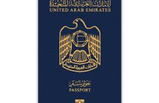 UAE passport ranked world's most powerful