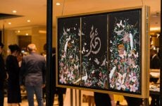 Dubai's Pullman hotel is now a stomping ground for regional artists