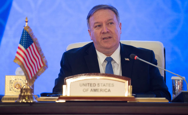 Image result for us sec of state pompeo getty