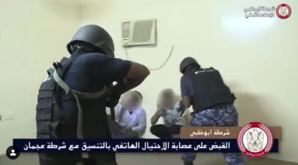 Video: Police arrest 24-member gang in the UAE for phone