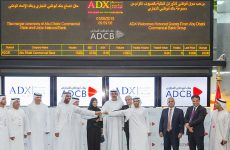Abu Dhabi banks ADCB, UNB and Al Hilal merge to create third largest UAE lender