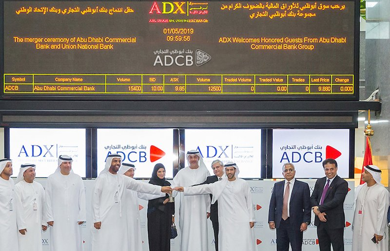 Abu Dhabi banks ADCB, UNB and Al Hilal merge to create third