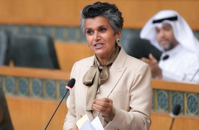 Safa Al Hashem kuwait