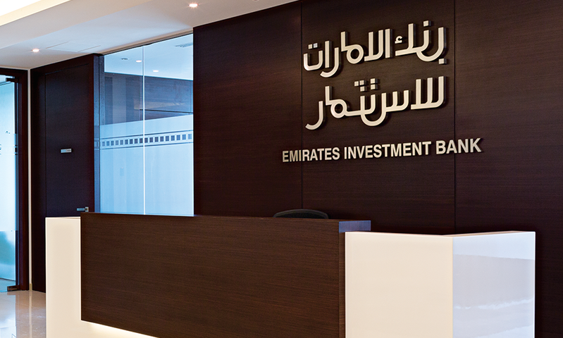 Dubai-based Emirates Investment Bank appoints interim CEO