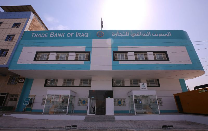 China & Gulf expansion to boost Trade Bank of Iraq's revenues, says chairman TRADE-BANK-OF-IRAQ-main-e1562495441658