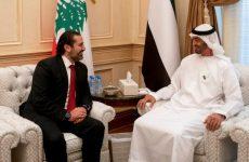 UAE lifts Lebanon travel ban for Emiratis