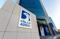 Abu Dhabi said to near pipeline stake sale to GIP-backed group