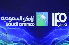 Saudi Aramco seeks $1.71 trillion valuation in world's biggest IPO