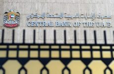 UAE Central Bank cuts interest rates