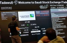 Saudi Aramco stocks give up about half of gains since debut