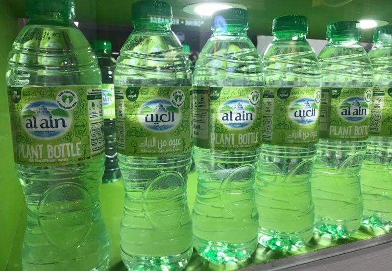 Resultado de imagen de al ain plant bottle