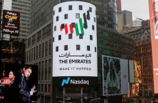 Saudi Arabia's Dar Al-Arkan lists $400m sukuk on Nasdaq Dubai