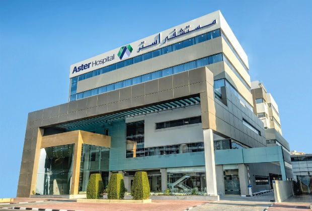 Aster Hospital Mankhool